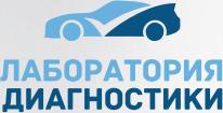 Подбор автомобиля В Москве
